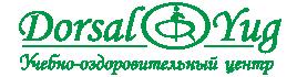 """УЧЕБНО-ОЗДОРОВИТЕЛЬНЫЙ ЦЕНТР """"ДОРСАЛ - ЮГ"""""""